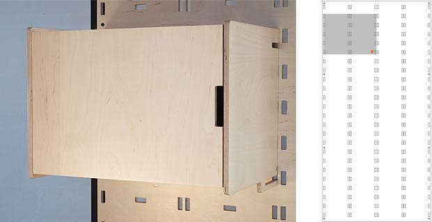 Klik large box shelf closed